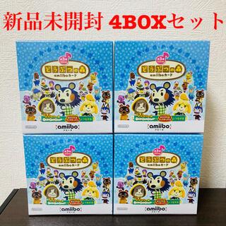 ニンテンドウ(任天堂)の【未開封】どうぶつの森 amiiboカード 第3弾 4BOXセット あつ森利用可(Box/デッキ/パック)