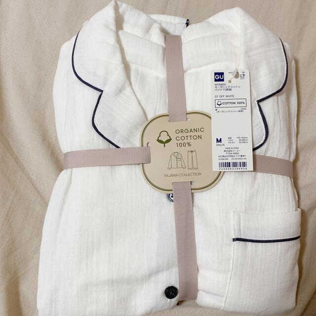 GU(ジーユー)の《期間限定!お値下げ中!》GU オーガニックコットンパジャマ(長袖) レディースのルームウェア/パジャマ(パジャマ)の商品写真