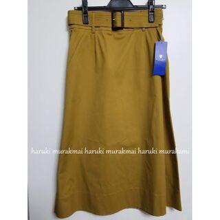バーバリーブルーレーベル(BURBERRY BLUE LABEL)の新品タグ付き ブルーレーベルクレストブリッジ スカート(ひざ丈スカート)