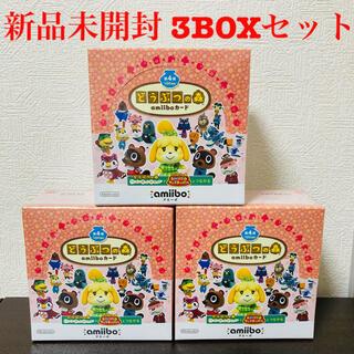 ニンテンドウ(任天堂)の【未開封】どうぶつの森 amiiboカード 第4弾 3BOXセット あつ森利用可(Box/デッキ/パック)