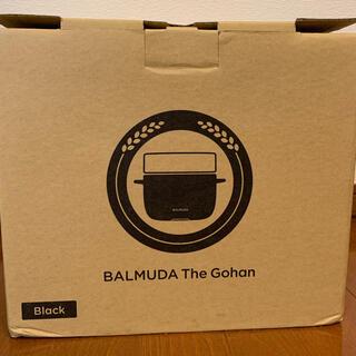 バルミューダ(BALMUDA)のカリオカ様専用(炊飯器)