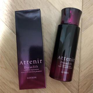 Attenir - アテニア ドレスリフト ローション 75ml