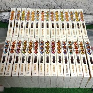 未読  犬夜叉 ワイド版 1巻~30巻 全巻セット  新装版 完全版