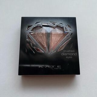KATE - ケイト クラッシュダイヤモンドアイズ BR-2