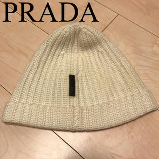 PRADA - プラダ ウール ニットキャップ ニット帽 イタリア製