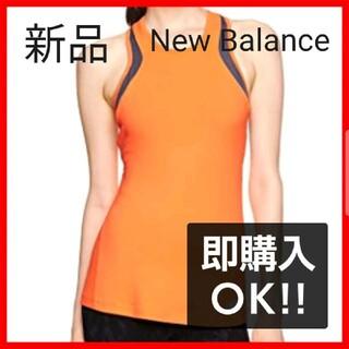 ニューバランス(New Balance)の【新品】ニューバラランス フィットネスウェア(ヨガ)