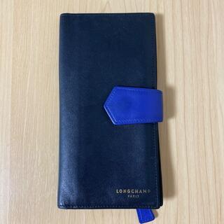 ロンシャン(LONGCHAMP)のLONGCHAMP ロンシャン 財布(財布)