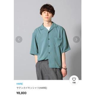 ハレ(HARE)の【新着】HARE サテンカイキンシャツ(シャツ)