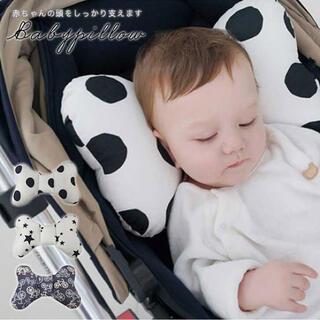 ベビー枕 まくら リボン ベビーリボン枕 水玉リボン かわいい ベビー 子供枕(枕)