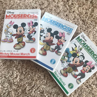 ディズニー(Disney)のマウササイズ 3枚組セット(スポーツ/フィットネス)