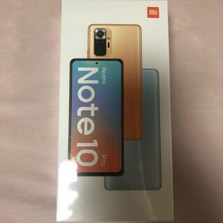 Xiaomi Redmi Note 10 Pro ブルー 国内版 新品未開封