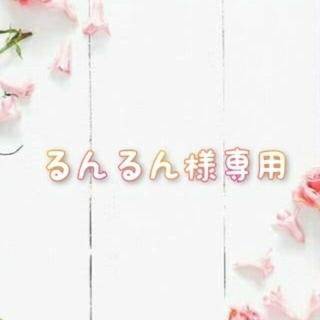 るんるん様専用(CD/DVD収納)