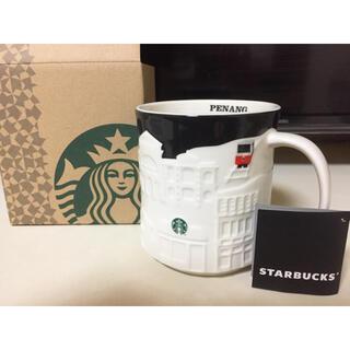 スターバックスコーヒー(Starbucks Coffee)のStarbucks スターバックス マレーシア限定 マグカップ(マグカップ)