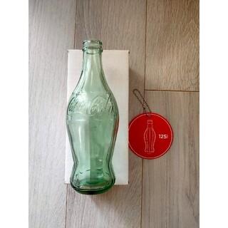 コカ・コーラ - コカ・コーラ 125周年記念 瓶