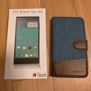 ANDROID - ZTE Blade Vec 4G SIMフリー