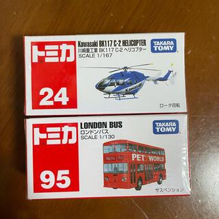 Takara Tomy - トミカ ロンドンバス 川崎重工業ヘリコプター セット売