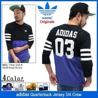 アディダス(adidas)のadidas originals クォーターバックジャージ カットソー 七分袖(Tシャツ/カットソー(七分/長袖))