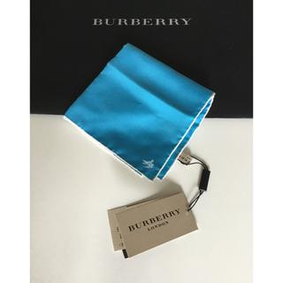 BURBERRY - BURBERRY⭐シルク ハンカチ ハンカチ