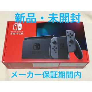 Nintendo Switch - ★任天堂スイッチ 本体★ Nintendo Switch
