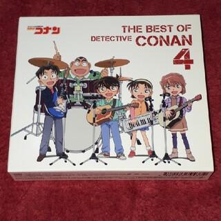 THE BEST OF DETECTIVE CONAN4 ~名探偵コナン テーマ