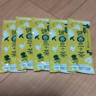 やずや健康三十茶(健康茶)