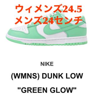 """ナイキ(NIKE)のNIKE WMNS DUNK LOW """"GREEN GLOW""""(スニーカー)"""