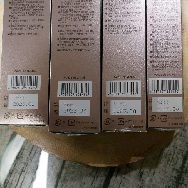 第一三共ヘルスケア(ダイイチサンキョウヘルスケア)の本日届いたばかり!♡ブライトエイジ 4本セット♡ コスメ/美容のスキンケア/基礎化粧品(化粧水/ローション)の商品写真