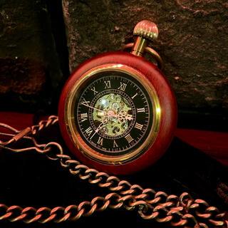 手巻き式 懐中時計 W ブロンズチェーン【新品】木製×真鍮 ビクトリアン レトロ