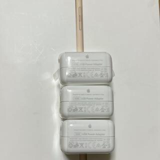 アップル(Apple)の新品未使用★iPad 充電器★(バッテリー/充電器)