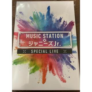 ジャニーズJr. - MUSIC STATION × ジャニーズJr. DVD
