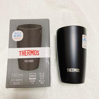 サーモス(THERMOS)のサーモス THERMOS タンブラー カップ コップ(タンブラー)