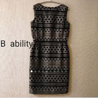 ボッシュ(BOSCH)の美品 bosch b ability ボッシュ ビーアビリティー(ひざ丈ワンピース)