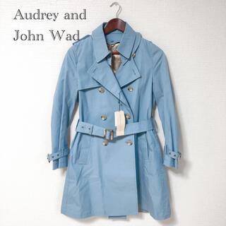 オードリーアンドジョンワッド(audrey and john wad)の新品未使用 Audrey and John Wad トレンチコート ブルー 水色(トレンチコート)