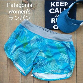 patagonia - Patagonia パタゴニア ウイメンズ  レディース  ランニング パンツ