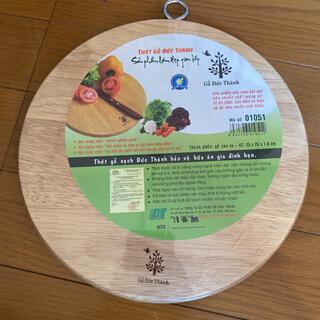ボヌール(Bonheur)のベトナム市場で購入!新品!ボヌールの木製まな板!(調理道具/製菓道具)