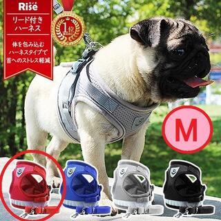 ハーネス 小型犬 中型犬 大型犬 犬 ペット用 犬用 お散歩グッズ レッド M