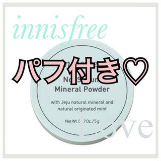 Innisfree - 新品未使用✨イニスフリー ノーセバム ミネラルパウダー