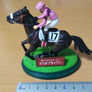 競馬 ミニチュア フィギュア コレクション 三冠馬 ナリタブライアン日本ダービ