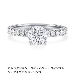 見本 (リング(指輪))