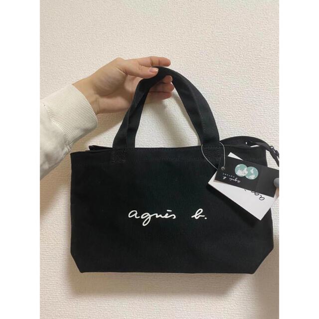 agnes b.(アニエスベー)のアニエスベー agnes b. VOYAGE トートバッグ( Sサイズ) レディースのバッグ(ハンドバッグ)の商品写真