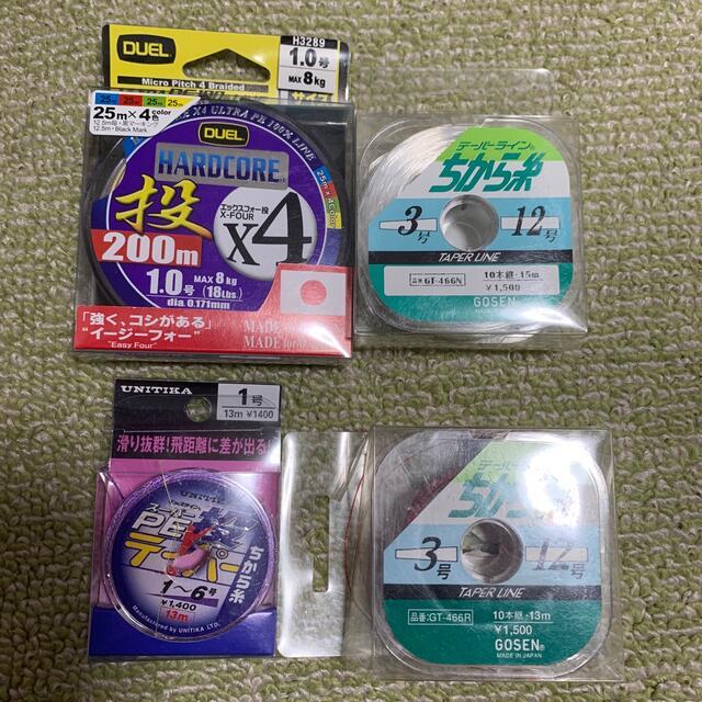 PEライン その他 スポーツ/アウトドアのフィッシング(釣り糸/ライン)の商品写真