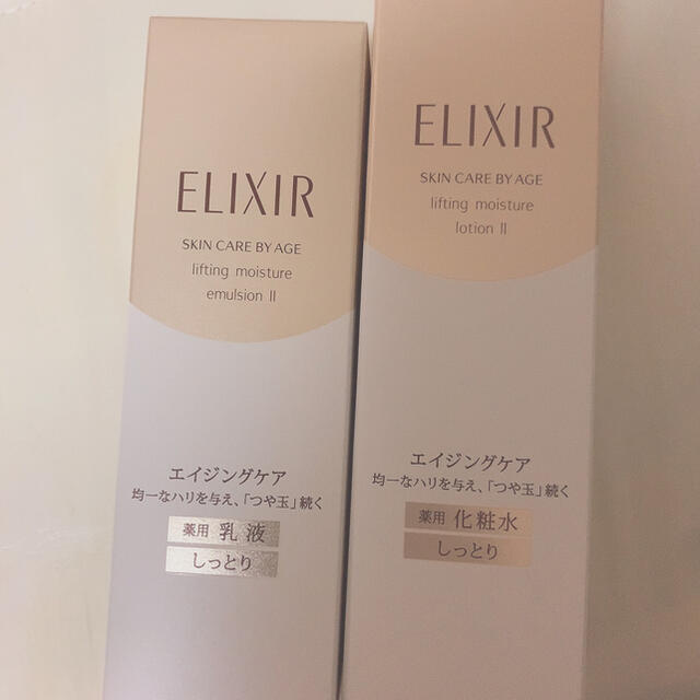 ELIXIR(エリクシール)のエリクシール シュペリエル リフトモイスト エマルジョン IIセット コスメ/美容のスキンケア/基礎化粧品(化粧水/ローション)の商品写真