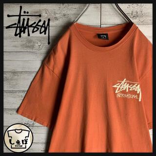 STUSSY - 【人気カラー】ステューシー☆ワンポイントロゴ定番tシャツ トレンド ストリート