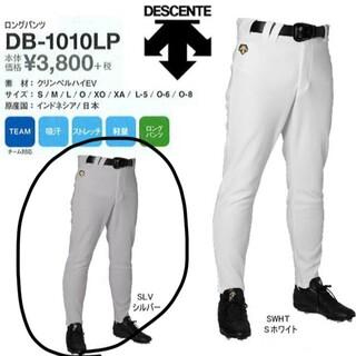 デサント(DESCENTE)の野球ユニフォーム デサント XAサイズ 美品 グレーDESCENTE(ウェア)