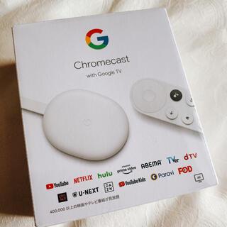 グーグル(Google)の新品❤︎ Chromecast with Google TV (Snow)(その他)