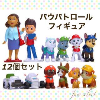 【新品】パウパトロール パウパト フィギュア 人形 ケーキ デコレーション(キャラクターグッズ)