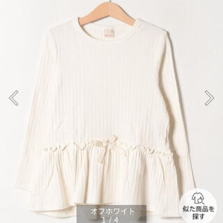 petit main - プティマイン リボンつきフレアテレコTシャツ