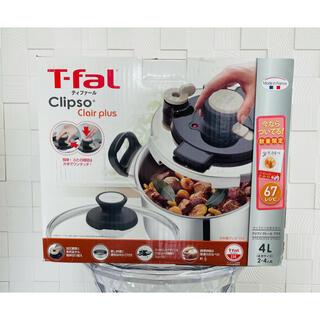 ティファール(T-fal)のティファール 圧力鍋 クリプソ クレールプラス(鍋/フライパン)