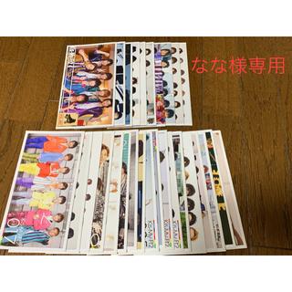 キスマイフットツー(Kis-My-Ft2)のキスマイ ファンクラブ 会報(アイドルグッズ)