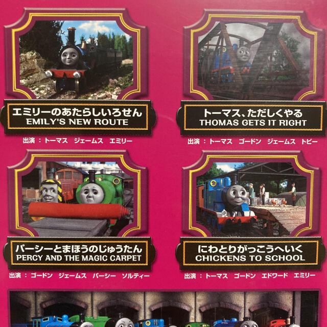 新きかんしゃトーマス (シリーズ5) DVD  全巻〈6枚組〉 エンタメ/ホビーのDVD/ブルーレイ(キッズ/ファミリー)の商品写真